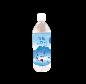 宮島天然水